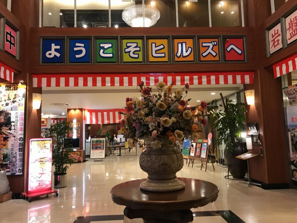 f:id:okuradesu:20180920173143j:plain