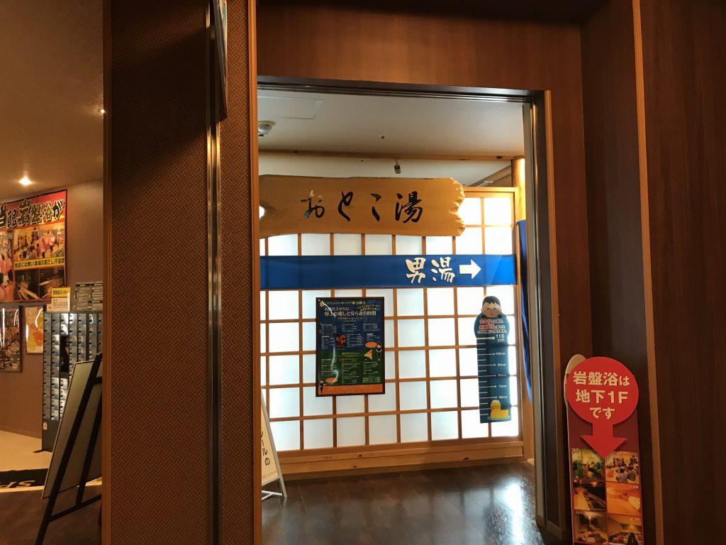 f:id:okuradesu:20180920173156j:plain