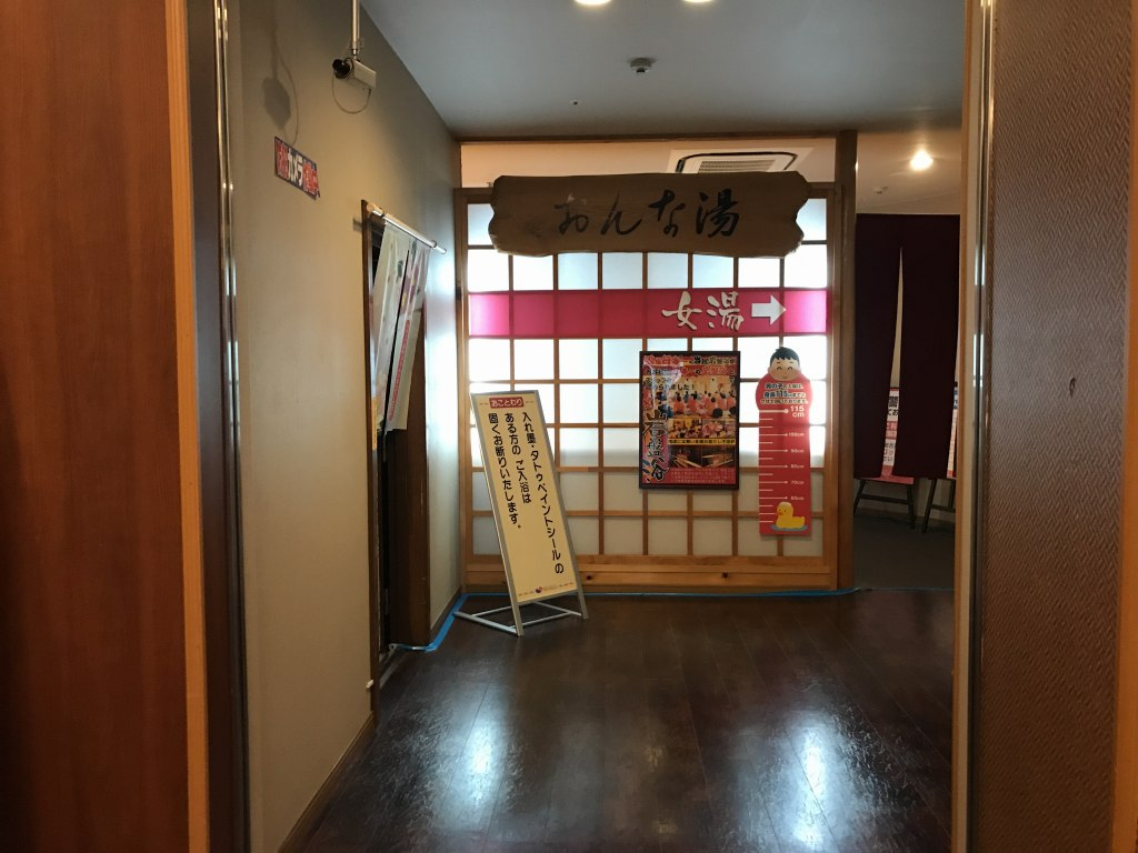 f:id:okuradesu:20180920173159j:plain