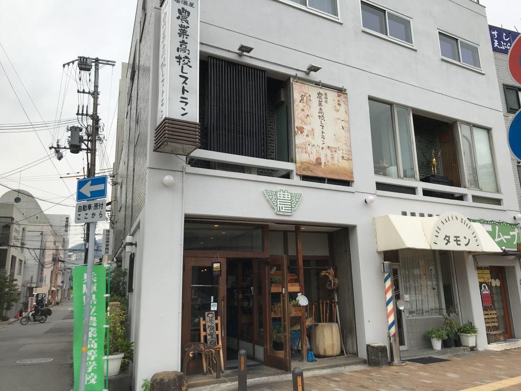 f:id:okuradesu:20180921211712j:plain