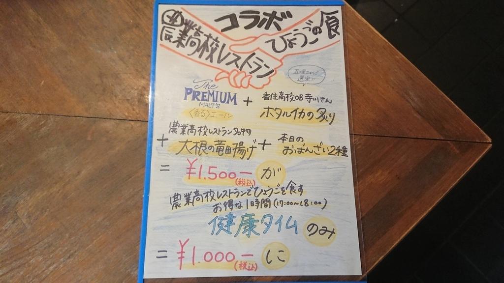 f:id:okuradesu:20180922161436j:plain