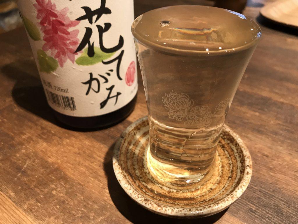 f:id:okuradesu:20180922171537j:plain