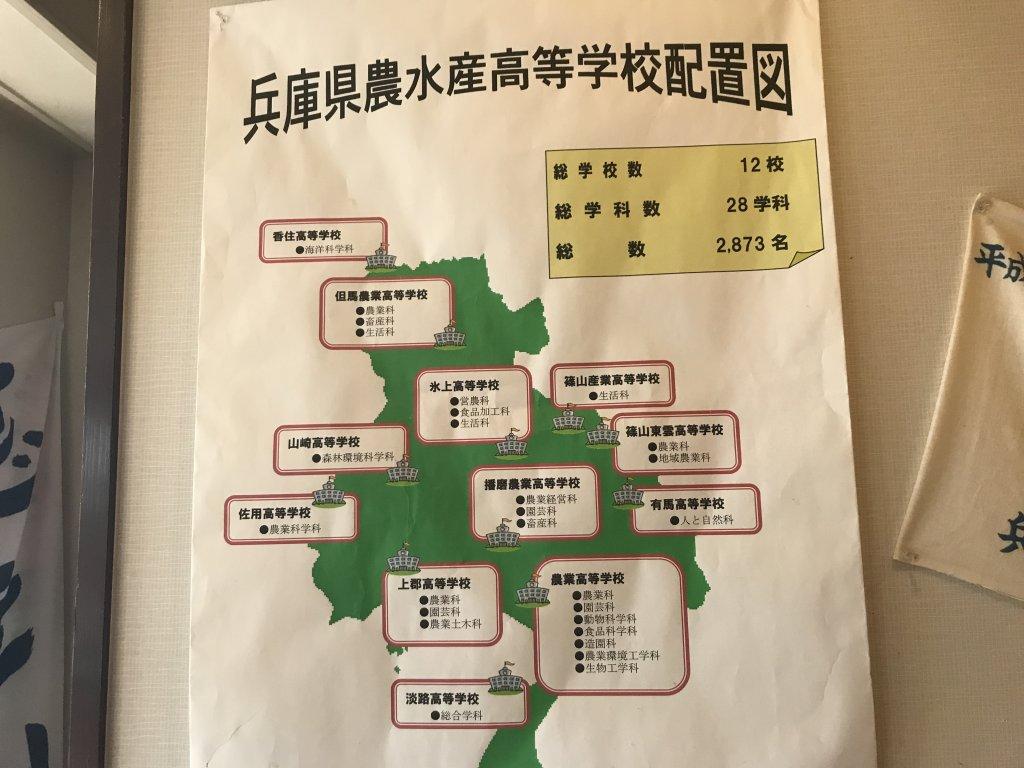 f:id:okuradesu:20180923145529j:plain