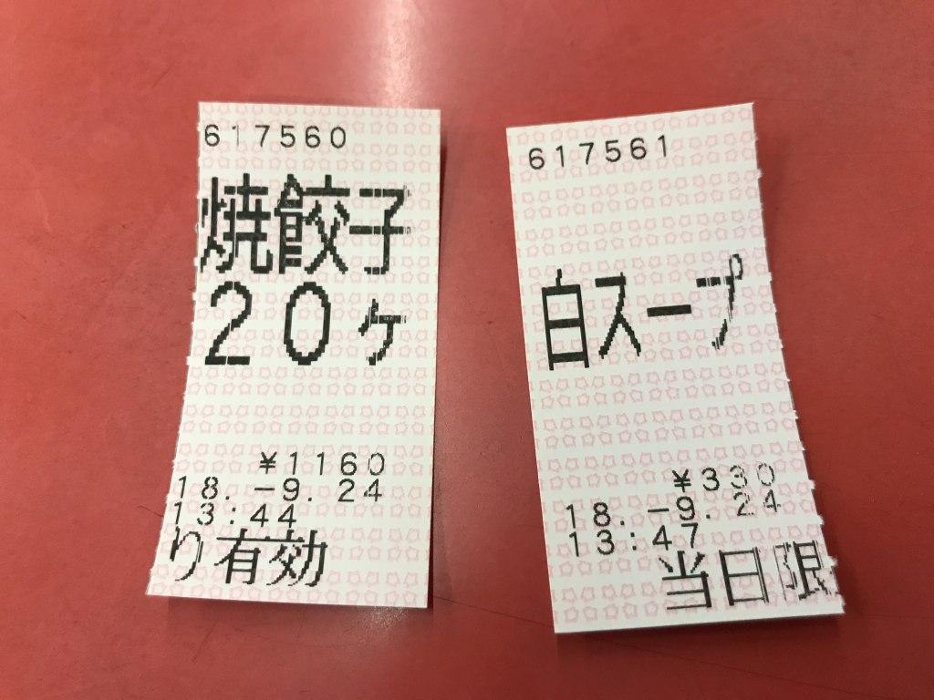 f:id:okuradesu:20180928031216j:plain