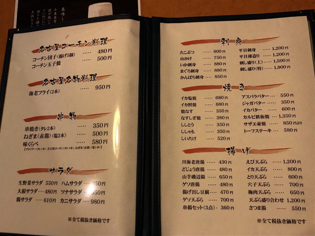 f:id:okuradesu:20180928040808j:plain