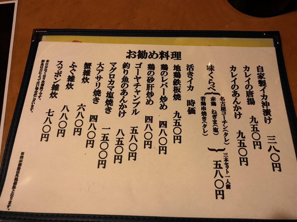 f:id:okuradesu:20180928040811j:plain