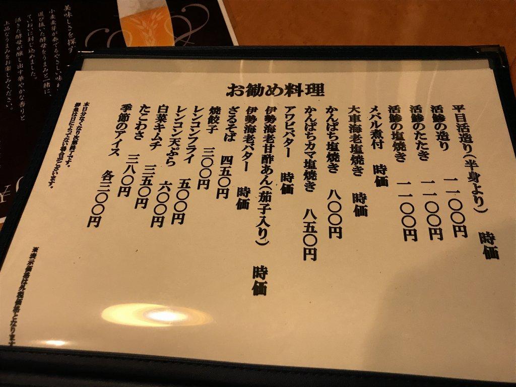 f:id:okuradesu:20180928040814j:plain