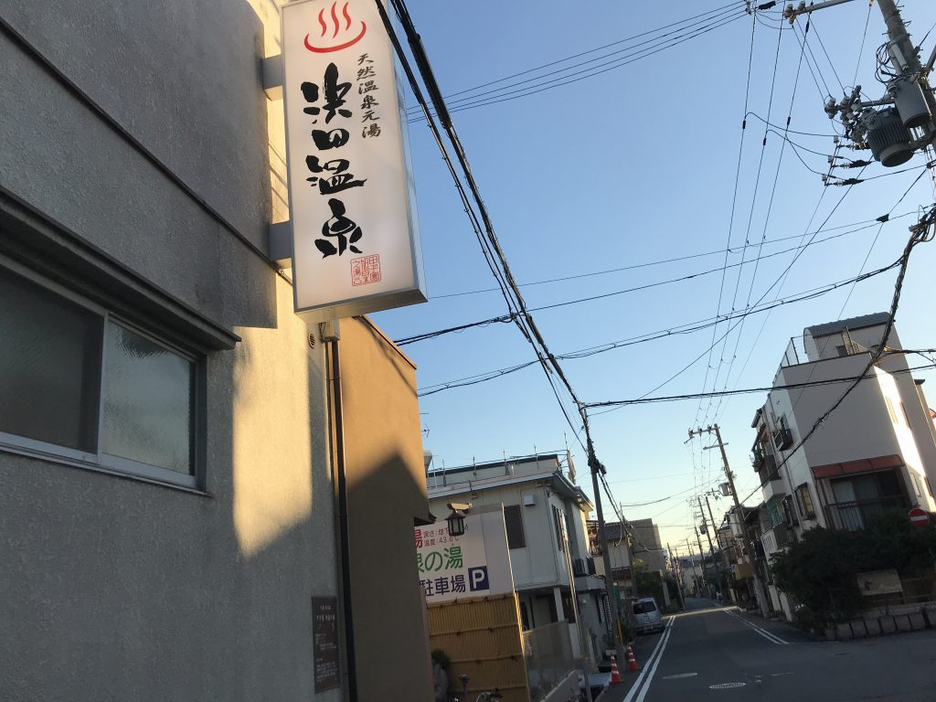 f:id:okuradesu:20180929014813j:plain