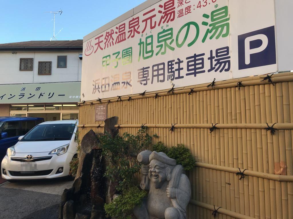 f:id:okuradesu:20180929015036j:plain