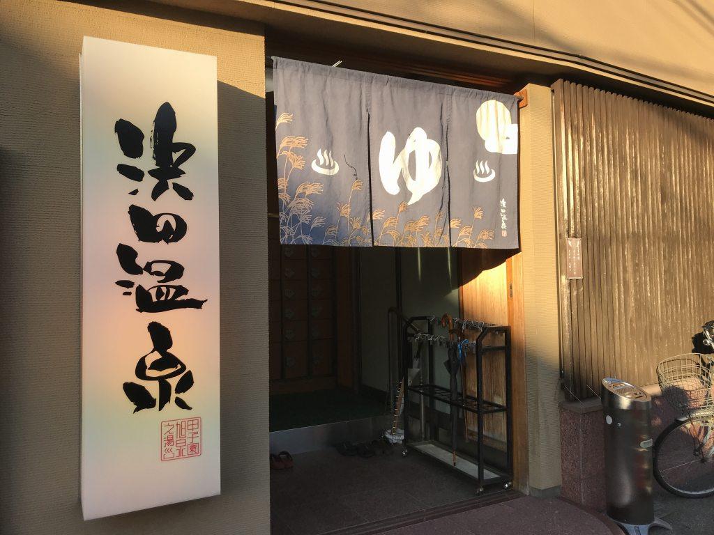 f:id:okuradesu:20180929015103j:plain
