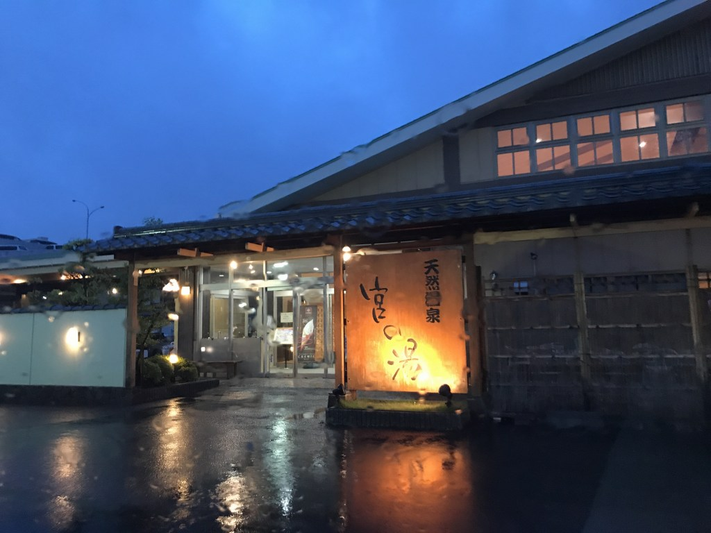f:id:okuradesu:20180929164435j:plain