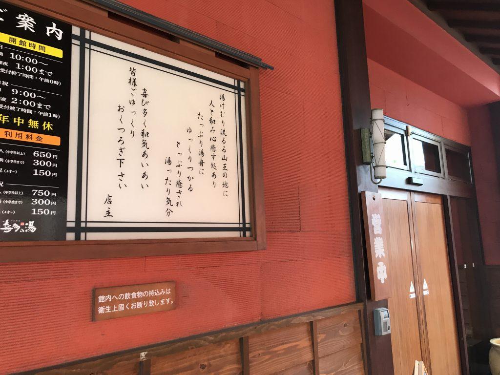 f:id:okuradesu:20180929171035j:plain