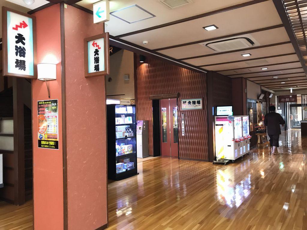 f:id:okuradesu:20180929171038j:plain