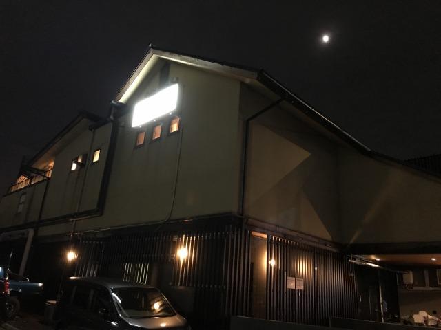 f:id:okuradesu:20180930033503j:plain