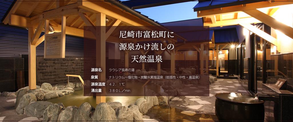 f:id:okuradesu:20181001150042j:plain