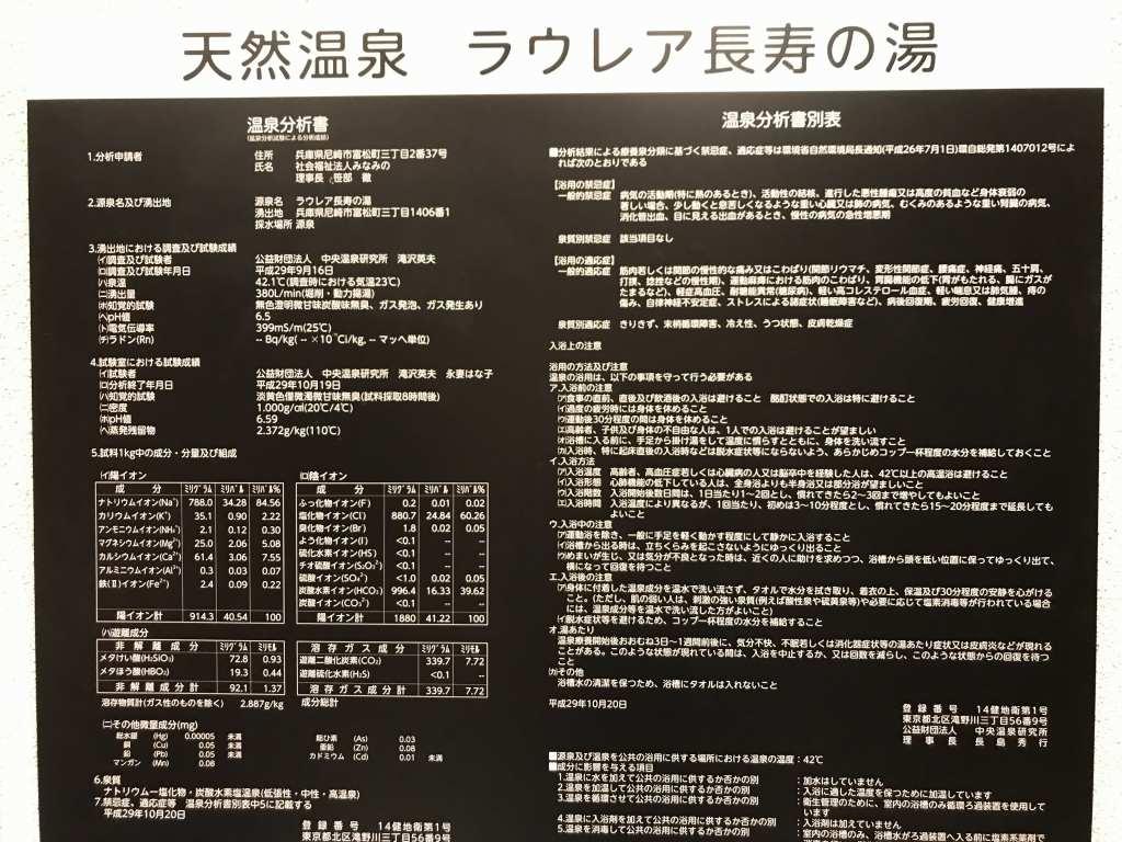 f:id:okuradesu:20181001151539j:plain