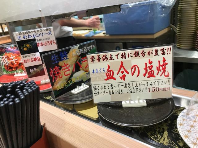 f:id:okuradesu:20181001170243j:plain