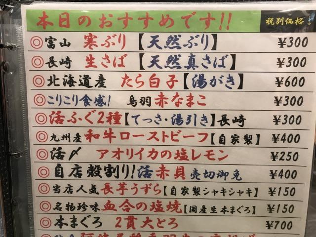 f:id:okuradesu:20181001170303j:plain