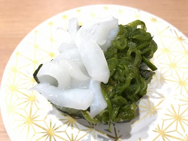 f:id:okuradesu:20181001170308j:plain