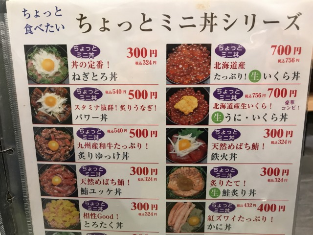 f:id:okuradesu:20181001170438j:plain