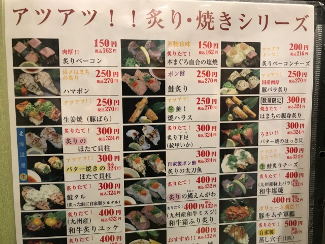 f:id:okuradesu:20181001170517j:plain