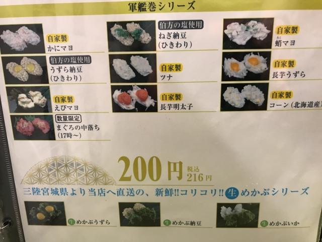 f:id:okuradesu:20181001171247j:plain