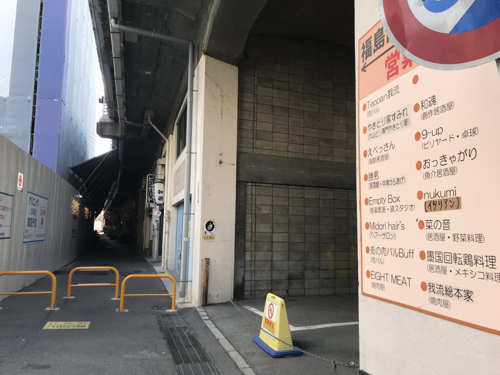 f:id:okuradesu:20181002233725j:plain