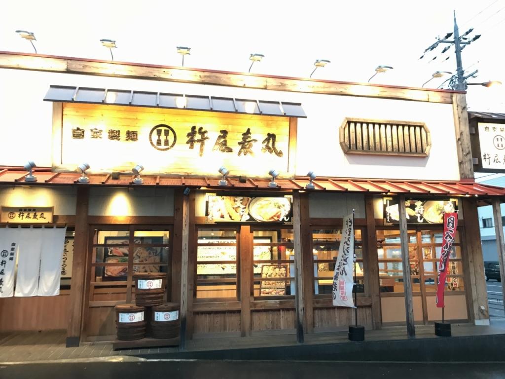 f:id:okuradesu:20181006164251j:plain