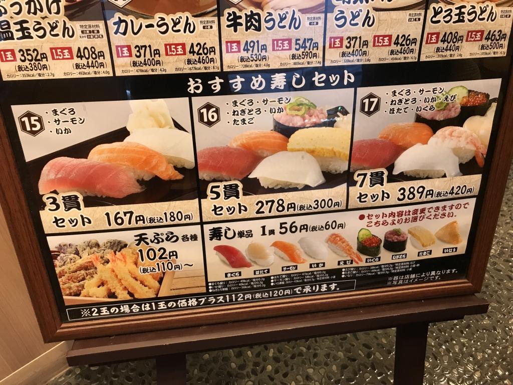 f:id:okuradesu:20181006164354j:plain