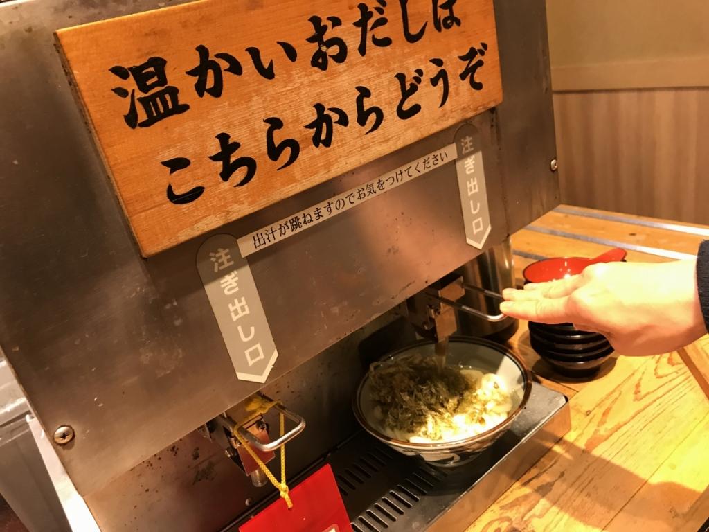 f:id:okuradesu:20181006164435j:plain