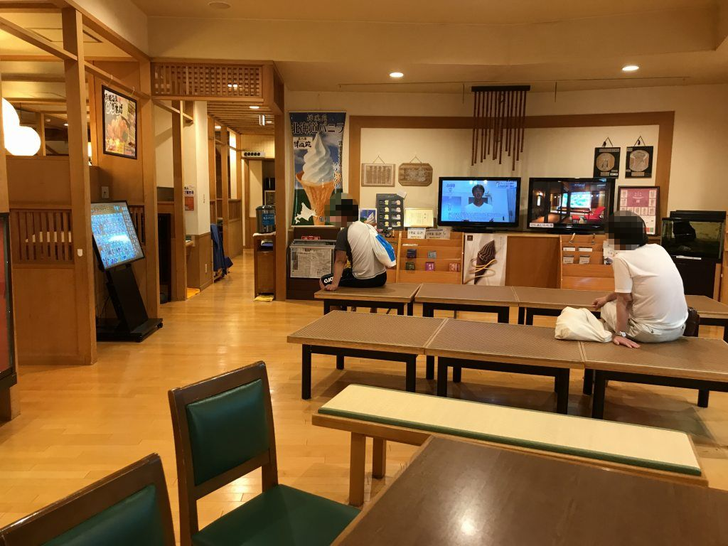 f:id:okuradesu:20181006171025j:plain