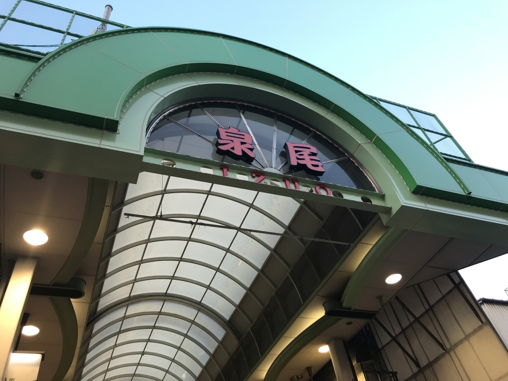 f:id:okuradesu:20181007031438j:plain
