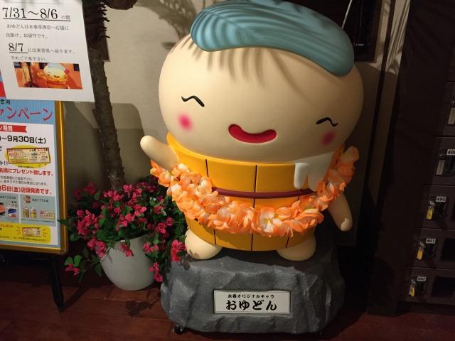 f:id:okuradesu:20181007042258j:plain