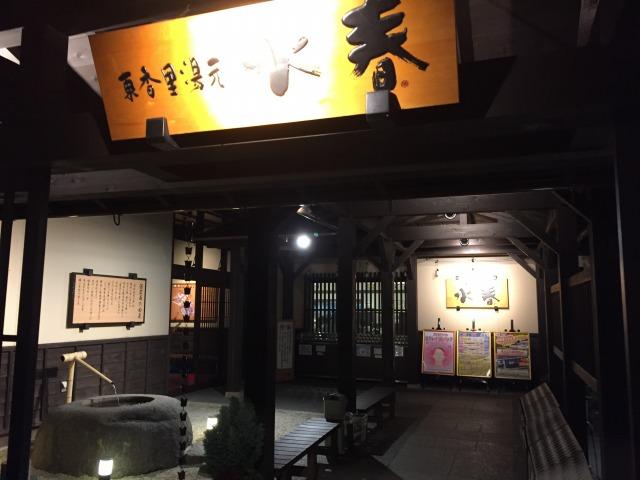 f:id:okuradesu:20181007042302j:plain