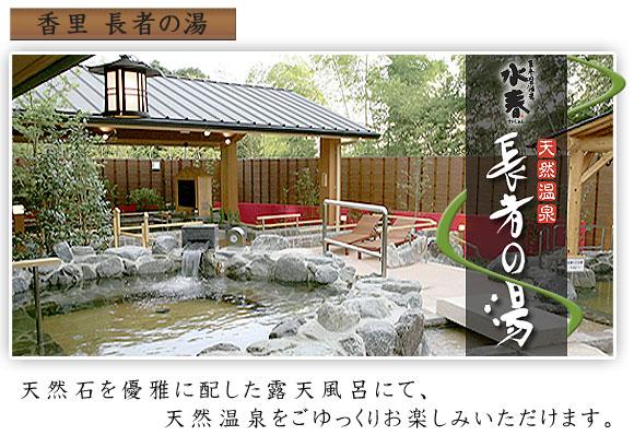 f:id:okuradesu:20181007145110j:plain