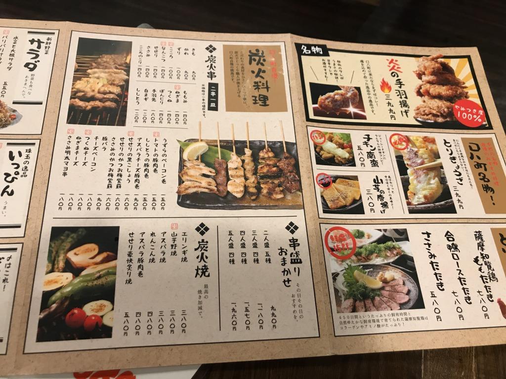 f:id:okuradesu:20181007151336j:plain