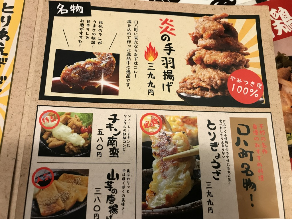 f:id:okuradesu:20181007151407j:plain