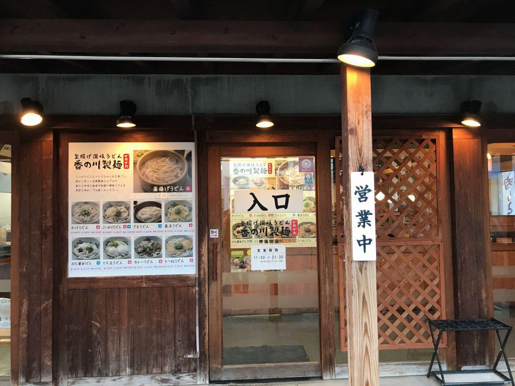 f:id:okuradesu:20181007160032j:plain