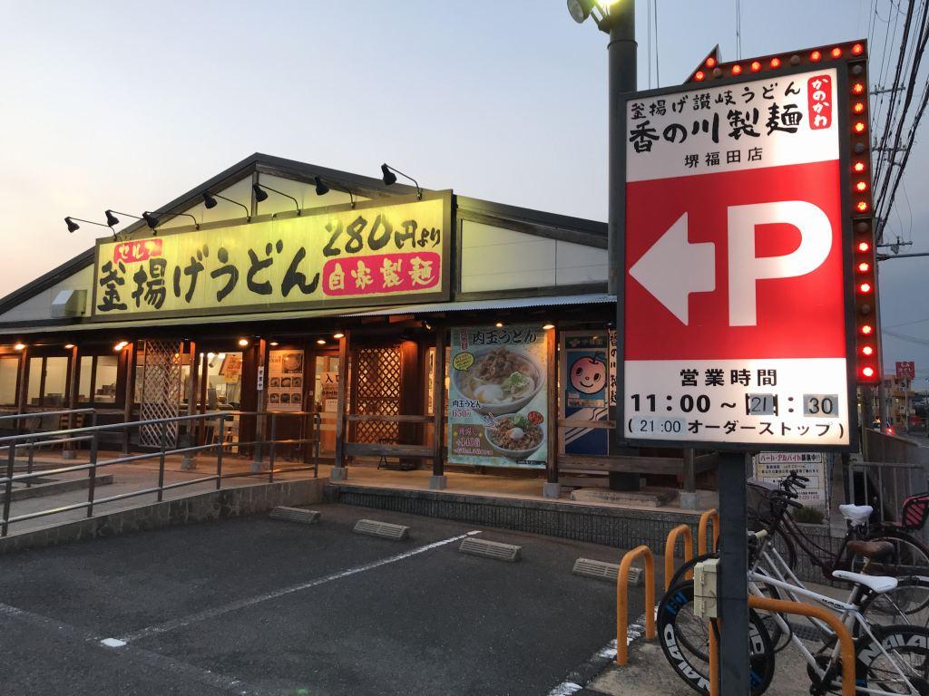 f:id:okuradesu:20181007161209j:plain