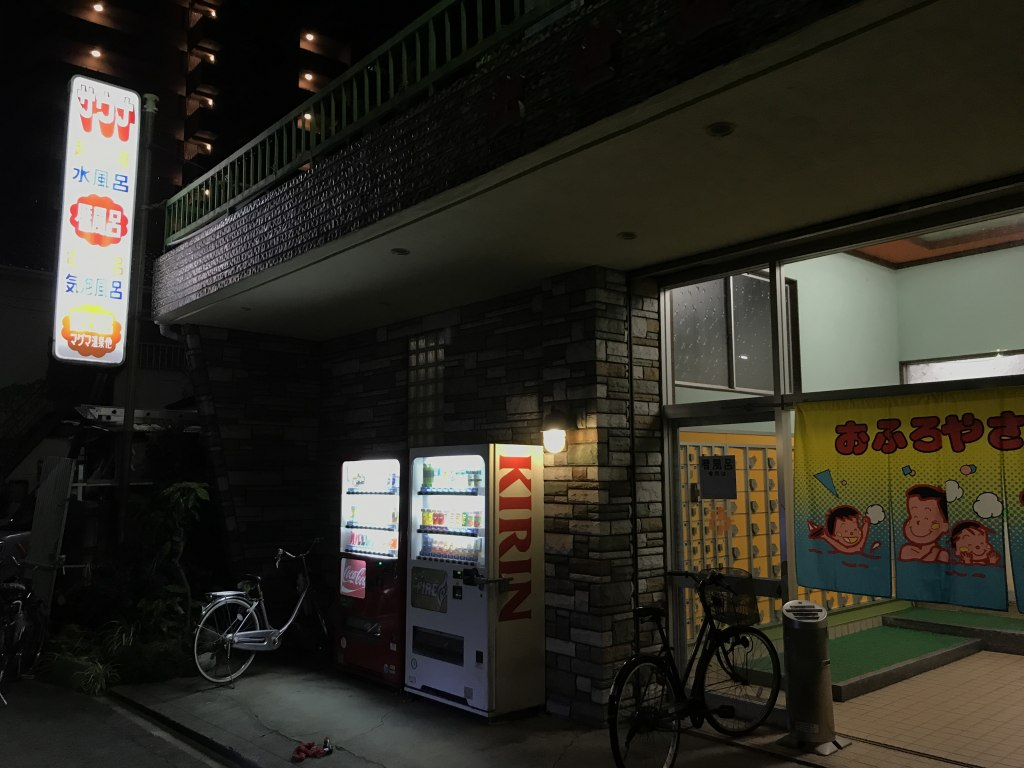 f:id:okuradesu:20181007162637j:plain