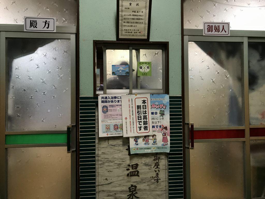 f:id:okuradesu:20181007162643j:plain
