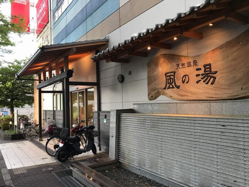 f:id:okuradesu:20181008160151j:plain