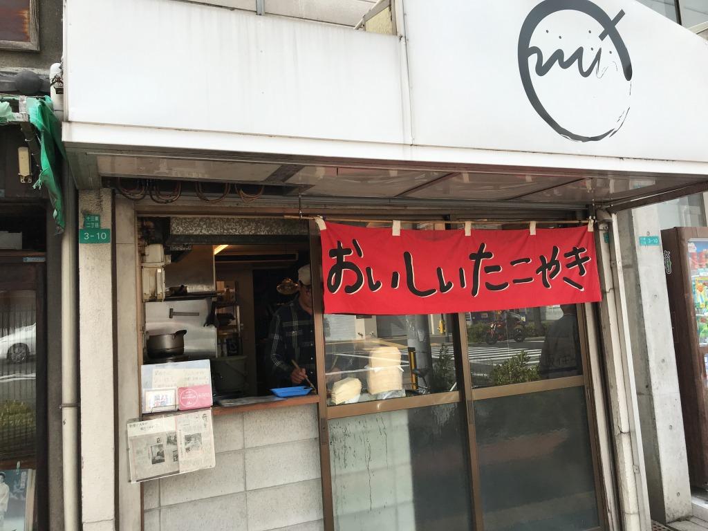 f:id:okuradesu:20181008164405j:plain