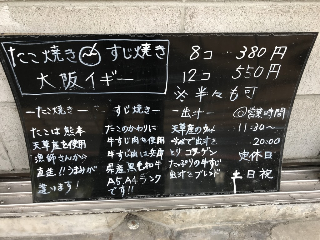 f:id:okuradesu:20181008164409j:plain