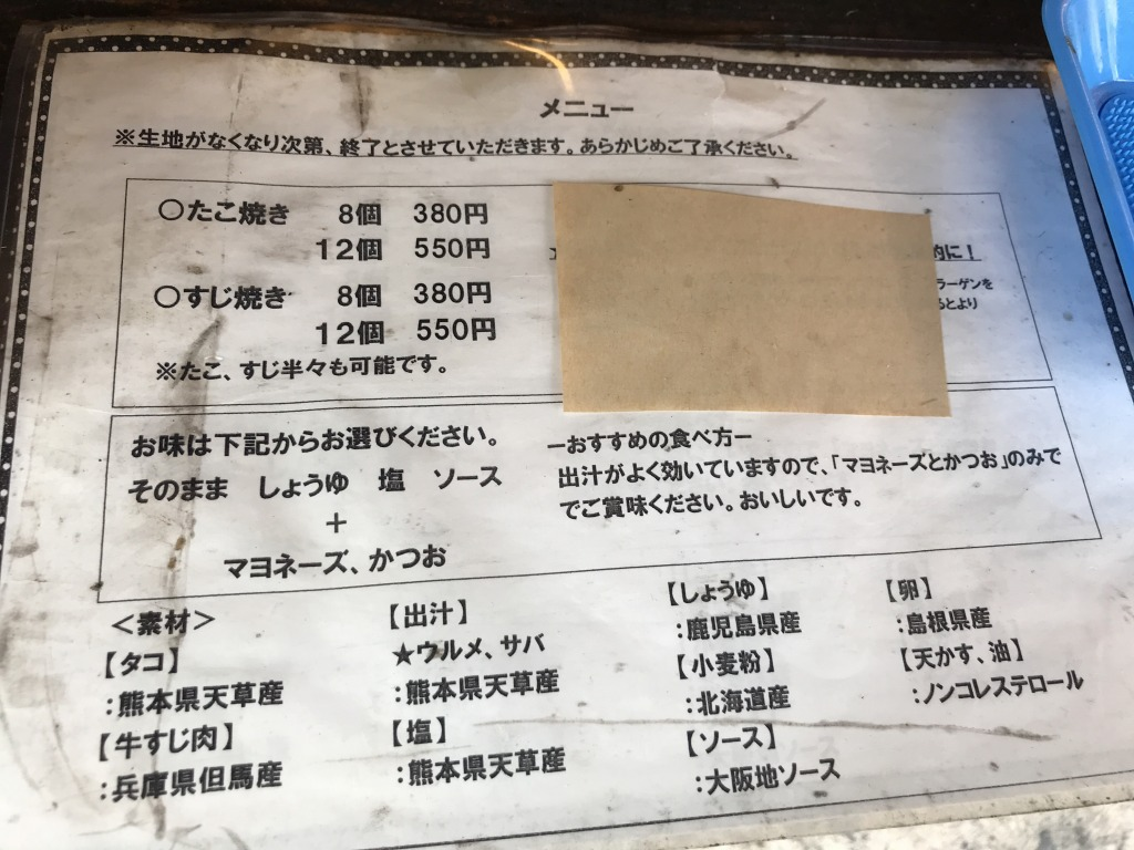 f:id:okuradesu:20181008164412j:plain