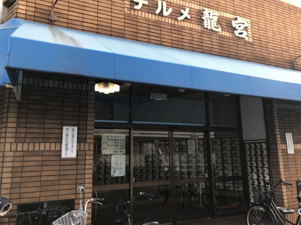 f:id:okuradesu:20181009024252j:plain