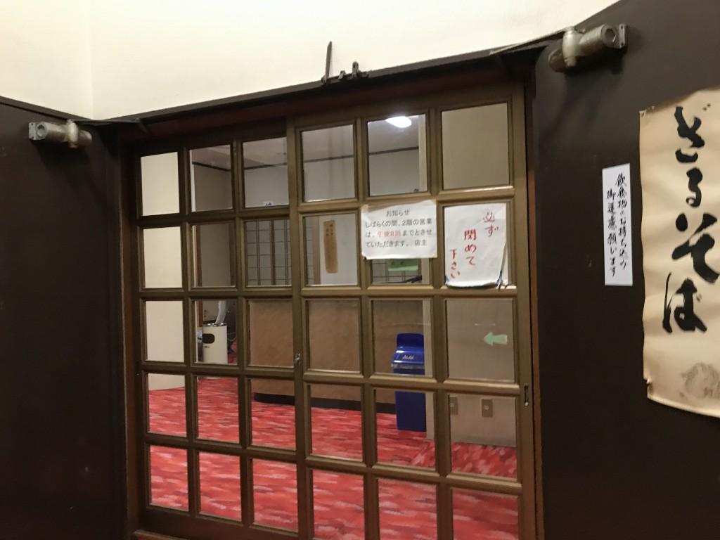 f:id:okuradesu:20181009024300j:plain