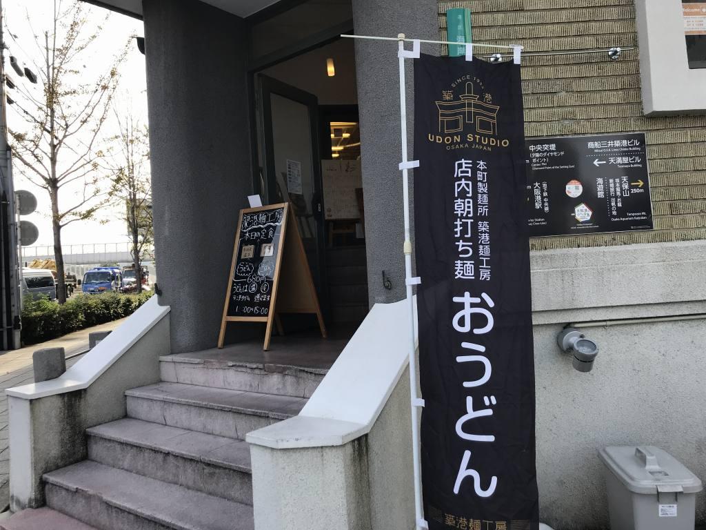 f:id:okuradesu:20181009033330j:plain