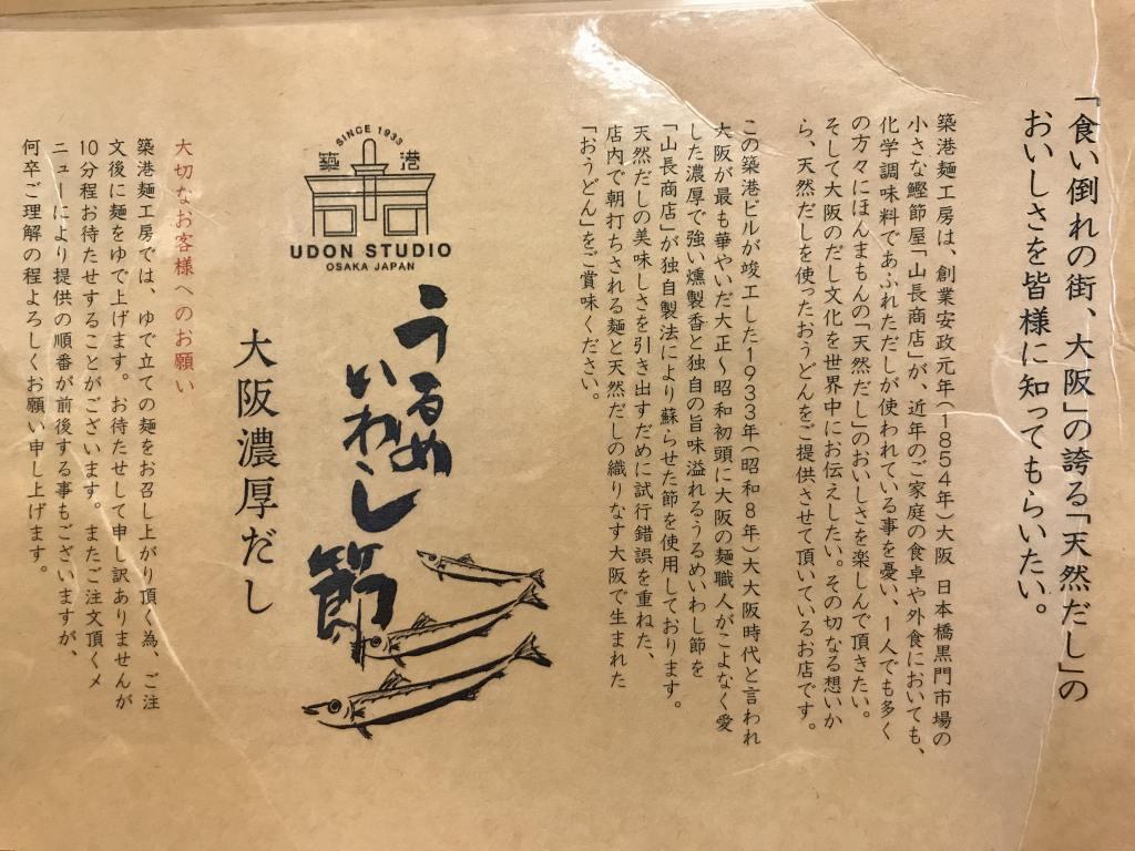 f:id:okuradesu:20181009033358j:plain