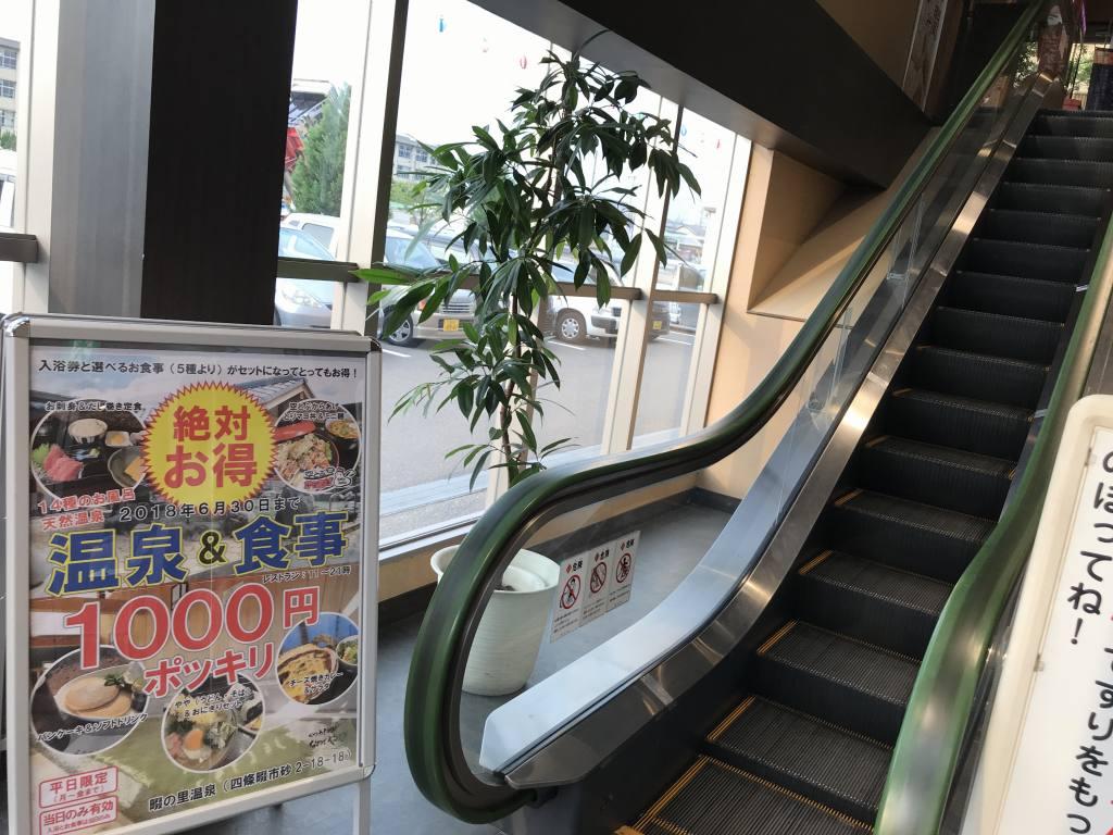 f:id:okuradesu:20181010155435j:plain